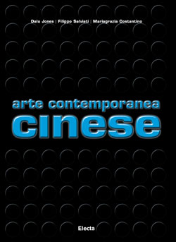 Arte contemporanea cinese