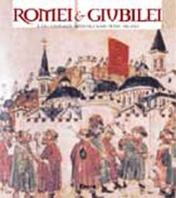 Romei e Giubilei