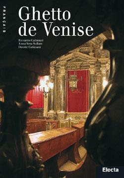 Ghetto de Venise