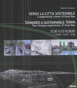 Verso la città sostenibile