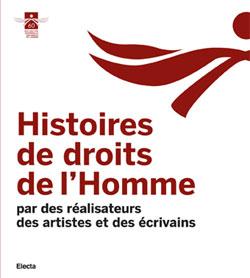 Histoires de droits de l'Homme