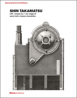 Shin Takamatsu