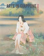 Arte in Giappone 1868 – 1945