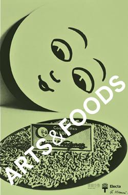 Arts&Foods