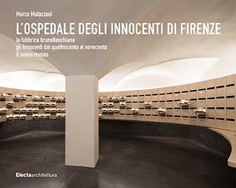 L'Ospedale degli Innocenti di Firenze