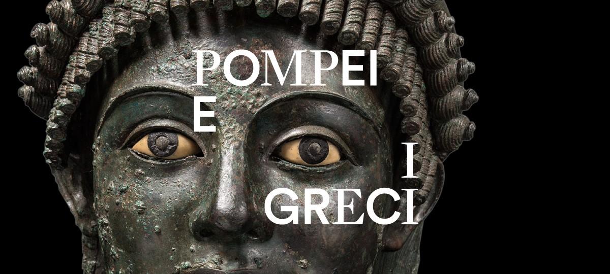 Apollo lampadoforo, Statua in bronzo, da Pompei Casa di Giulio Polibio, I sec. a.C., Depositi Soprintendenza Pompei, © Photo Luigi Spina
