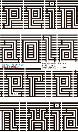 Elmar Peintner / Xiao Xiaolan