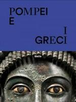 Pompei e i Greci