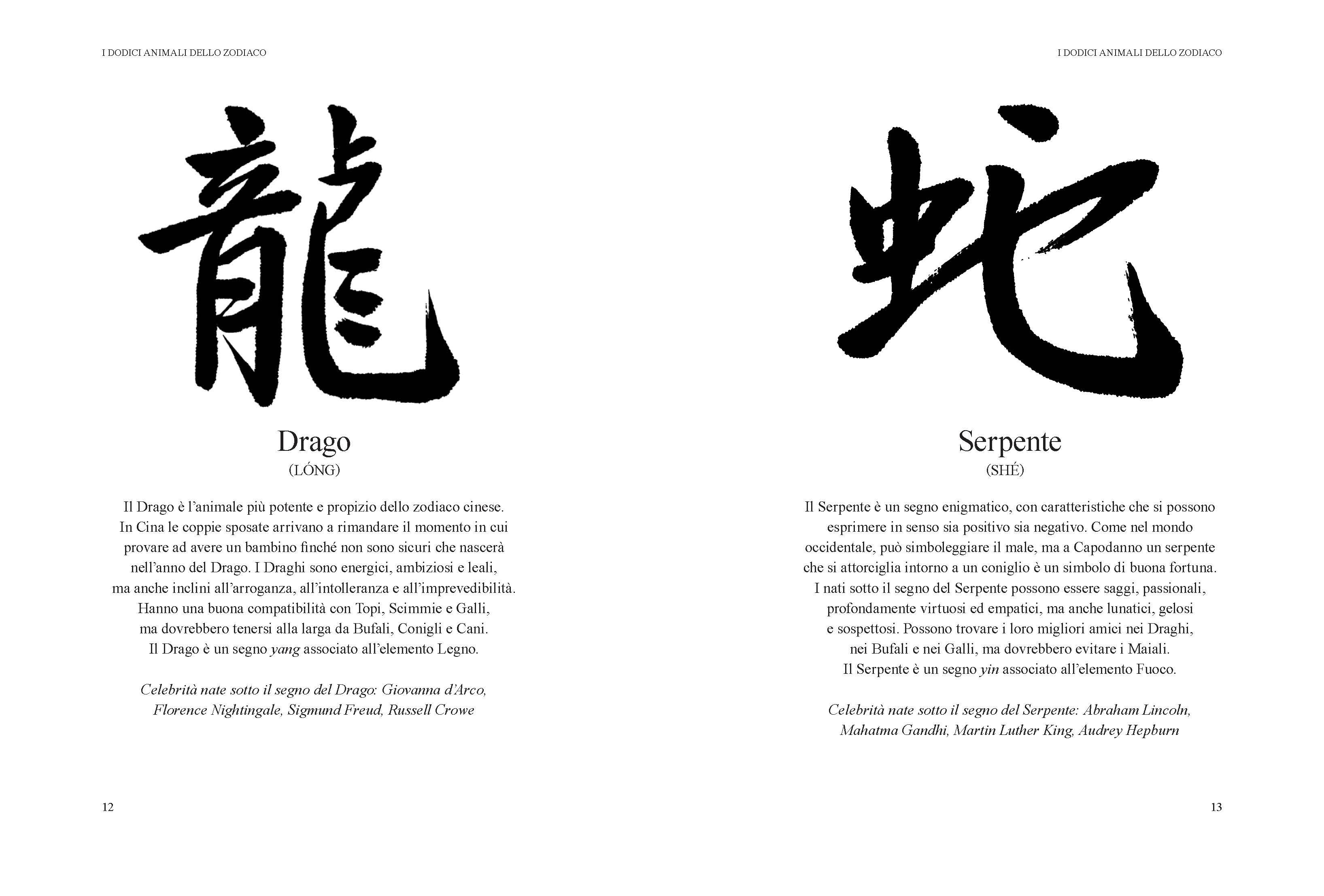 Astrologia cinese