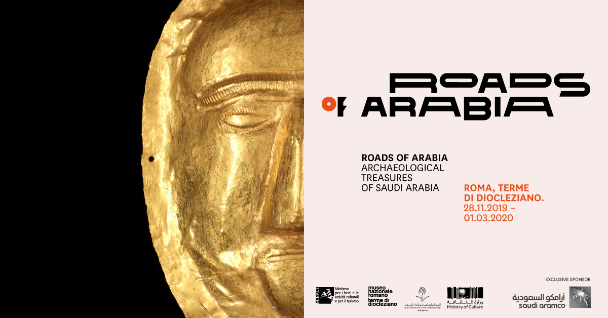 Roads of Arabia header 02