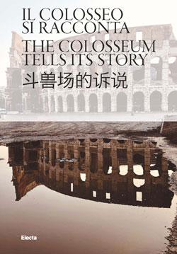 Il Colosseo si racconta