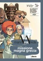 Missione Magna Grecia