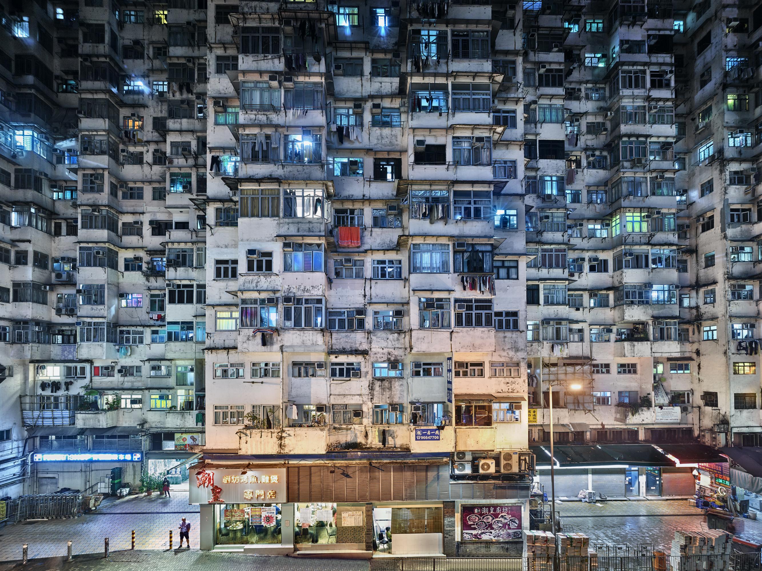 Luca Campigotto, Honk Kong, 2016,  stampa a pigmenti naturali su dibond © Luca Campigotto